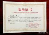 情系雷锋月爱洒三月天宿州学院深入开展2020年学雷锋线上主题实践活动
