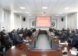 淮北师范大学党委理论学习中心组开展理论学习