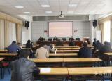 淮北师范大学专题研讨部署2020年研究生培养与招生工作