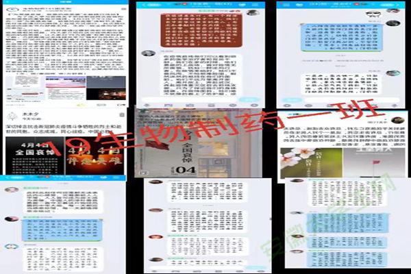 """巢湖学院化材学院青协开展""""学习疫情中的英雄""""主题活动"""
