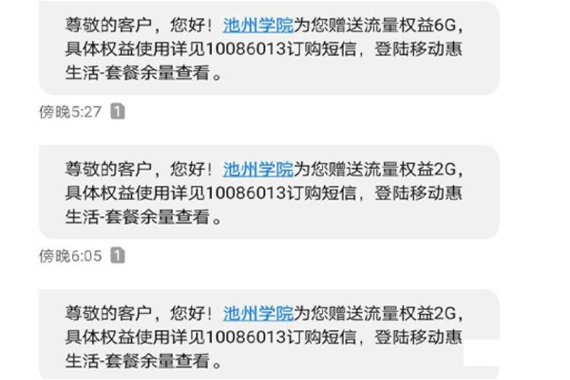 QQ图片20200329122432.png
