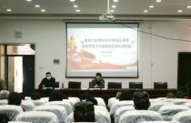 亳州工業學校舉行春季開學工作培訓及應急處理再演練