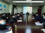 芜湖师范学校组织疫情防控工作暨学生复学准备工作培训