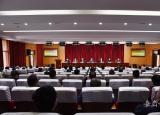 淮南师范学院部署2020年全面从严治党工作