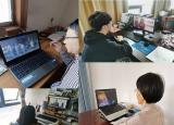 黄山职业技术学院组织全体教职工开展在线消防安全培训