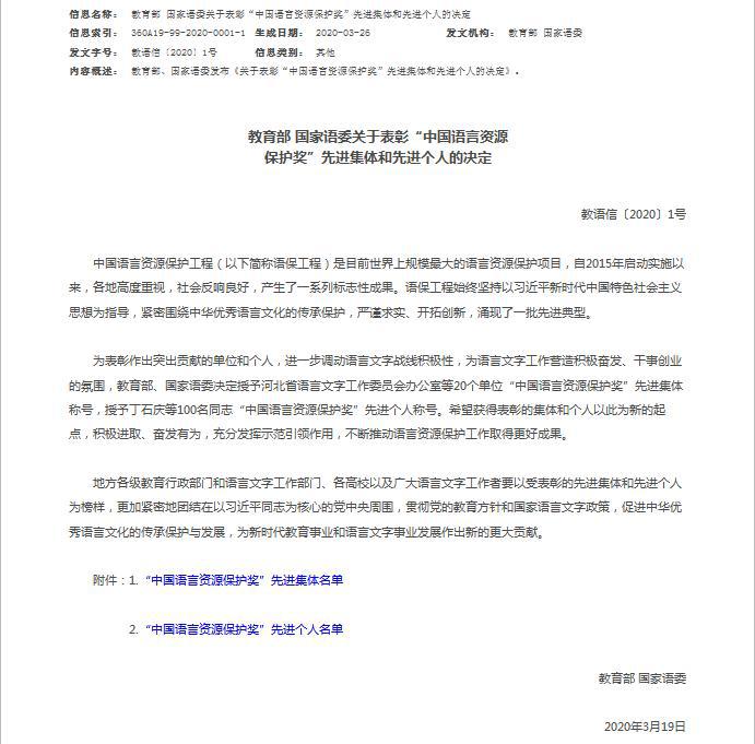 新建 DOC 文档2302.png