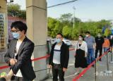 安庆皖江中等专业学校举行复课应急演练确保学生安全返校