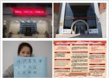 淮南师范学院开展全民国家安全教育日系列宣传教育活动