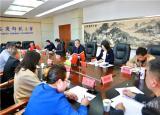 安庆师范大学向党外人士通报工作