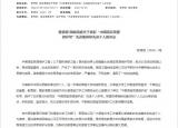 宿州学院一教师获中国语言资源保护奖先进个人称号