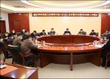滁州学院做好党建工作引领和推进疫情防控和事业发展取得双胜利