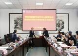 淮北师范大学成立课程思政教学研究中心