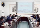 淮北师范大学专题研讨大学生创新创业教育工作