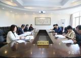 淮北师范大学专题谋划高峰学科2020-2024建设规划
