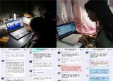 滁州学院组织开展第32个爱国卫生月系列活动