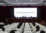 安庆皖江中等专业学校举行疫情防控专题讲座宣传普及防控知识