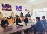 岳西县教育局到安庆可瑞实业有限公司开展四送一服工作