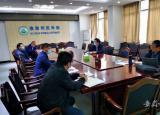 淮南师范学院落实2020年党政工作要点稳妥推进校园实体书店建设