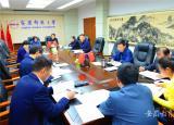 安庆师范大学专题研究本科教学审核评估整改工作