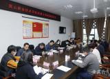 黄山职业技术学院扎实推进文明校园创建工作