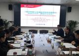宿州学院积极推进科研平台建设着力提升服务地方经济的实力和水平