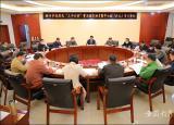 滁州学院动员部署深化三个以案警示教育