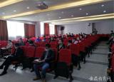 蚌埠市职教园区扎实开展疫情防控培训工作助力复学复课