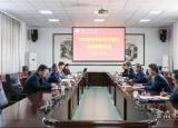 宿州学院到淮北师范大学调研硕士研究生培养工作