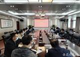 阜阳师范大学推进外事制度建设