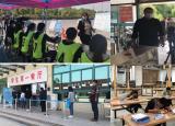 合肥共达职业技术学院举行返校复学新冠肺炎疫情防控应急处置演练