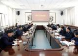 淮北师范大学推进完善内部审计工作
