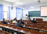 淮北师范大学通过线上思政大课堂与青年学子谈在疫情防控中推进国家治理体系和治理能力现代化
