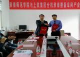 淮南师范学院积极推进科学技术与产业融合工作