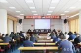 未雨绸缪先布局精心部署迎开学淮北师范大学全面做好学生返校准备工作