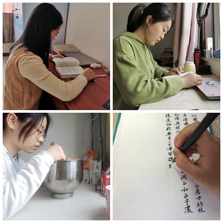 同学们积极参与21天优打卡活动 安徽师范大学李明珠提供