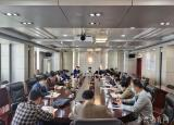 阜阳师范大学开展2020届毕业生教学推进工作