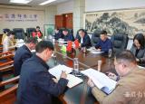 安庆师范大学党委理论学习中心组专题学习省委深化三个以案警示教育部署会议精神