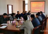 安庆师范大学与安庆市生态环境局签约战略合作协议