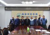 淮南师范学院开展支持疫情防控工作捐款党员代表座谈活动