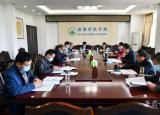 淮南师范学院开展深化三个以案警示教育专题学习研讨