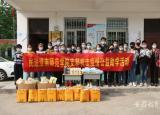 小口罩传递大温暖淮南师范学院党外人士公益助学与留守儿童心连心
