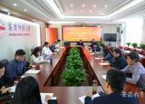 庆祝五一共话未来安庆师范大学开展教工座谈