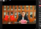 绽放战役青春坚定制度自信安庆师范大学线上表彰广大青年