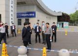 阜阳师范大学再次全面举行2020年春季学期学生返校报到疫情防控应急演练
