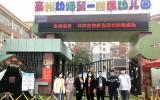 亳州高新区芍花园社区为亳州幼师附属园捐物资助防疫