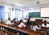 淮北师范大学通过线上思政大课堂倡导青年学子抗疫情强信心促就业