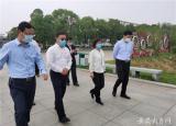 安庆市政府调研督导安庆高校返校条件准备情况