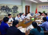 安庆师范大学研究部署疫情防控和学生返校工作