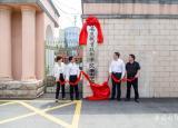 安庆职业技术学院潜山学院揭牌成立