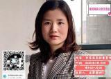 芜湖高级职业技术学校家校云联动携手共成长